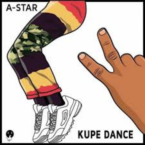 KUPE DANCE cover image